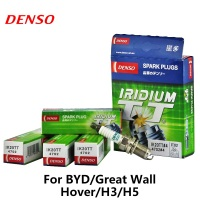 4pcs/lot DENSO Car Spark Plug For Audi A1 A3 A5 Chery Tiggo VW Bora BYD Great Wall Hover H3 H5 Swift Iridium Platinum IK20TT