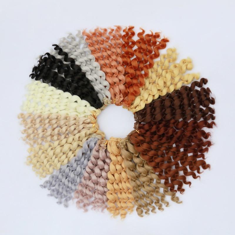 Msiredoll bjd peruca acessórios, 1 peça 20*100cm cabelo boneca para 1/3 1/4 1/6 cabelo encaracolado bjd peruca diy frete grátis,