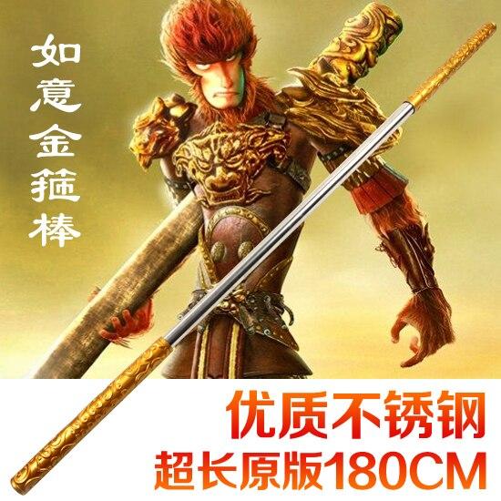 Acier inoxydable singe roi personnel sculpture Dragon doré coupe soleil WuKong arme ouest Performance pratique livraison gratuite
