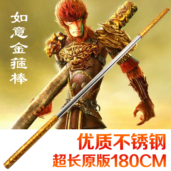 Stainless Steel Monkey King Staff Carving Dragon Golden Cudgel Sun WuKong Weapon  West Performance Practice Free Shipping