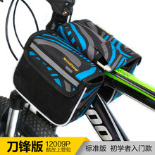 Bicycle bag mountain bike saddle bag on the package before the beam package riding equipment cycling accessories free shipping