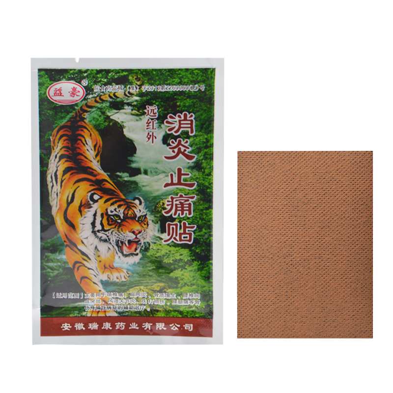 48pcs Far IR Treatment Tiger Balm Pain Relief Patch Medicated Plaster Joint Pain Shoulder Muscle Patch Relief Body Relaxing A061