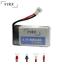 3.7V 800mAh 25c 902540 lipo Battery for Syma X5 x5c X5HC X5H