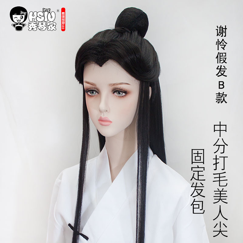 Wigs Hsiu Costume other 7