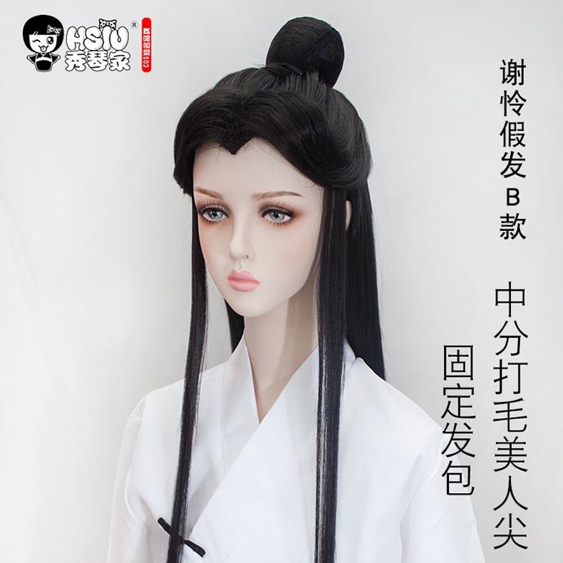 Hsiu Last Wigs discount 7