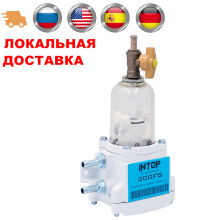 Fuel filter water separator 300FG 300FH Separ OEM swk swk2000 / 5 with fitting MASSEY FERGUSON FENDT Vario diesel engine element
