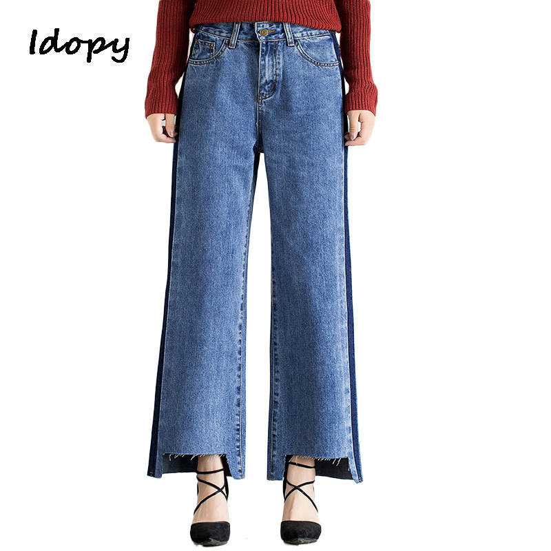 Idopy Fashion Women Vintage Washed Denim Wide Leg Pants Female Side Stripe Legging High Waist Jeans Bell Bottom Jeans For Women 1