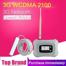 Усилитель сотового сигнала 3G WCDMA 2100 МГц с ЖК дисплеем, Усилитель мобильного сигнала 3G UMTS 70 дБ, усилитель сигнала 3G UMTS 2100, комплект антенн