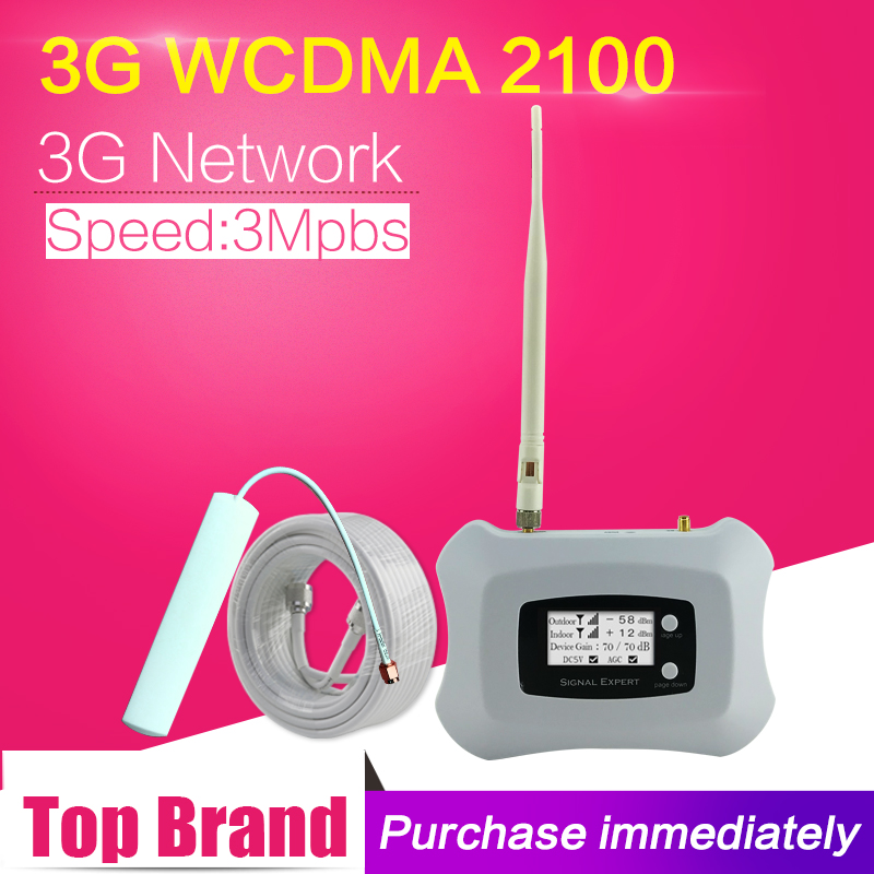 3G WCDMA 2100mhz Cellular Signal Booster LCD Display 3G UMTS Mobile Repeater 70dB Gain 3G UMTS 2100 Signal Amplifier Antenna Set