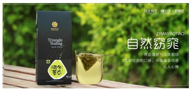 Té de hoja de loto melon té para adelgazar - hoja de loto melon té herbal triángulo - té de la oficina