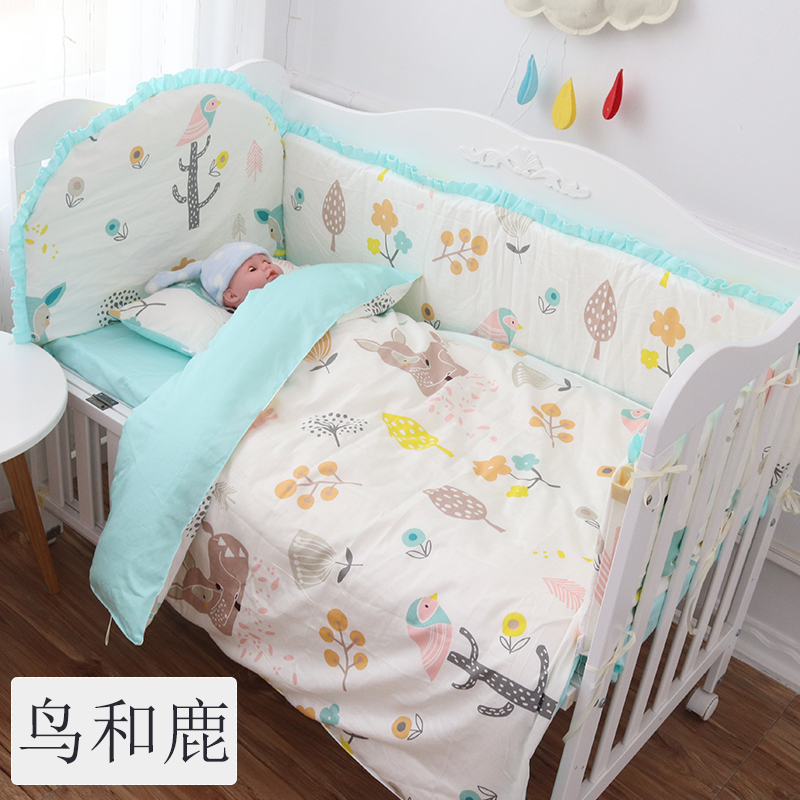 5pcs set Cotton Detachable Baby Bedding Set Crib Protect Bumpers Cot Bedding for Baby Room Bed