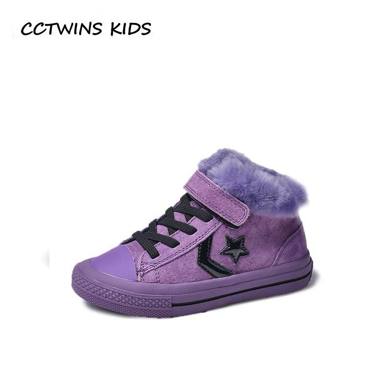 854b4c22381545 Goede Koop CCTWINS KIDS 2018 Winter Baby Meisje Ster Sport Schoen Kinderen  Hoge Top Sneaker Jongen Lederen Casual Trainer FH2336 Goedkoop