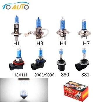 H7 100 w 12 v h1 h3 h4 h8 h9 h11 hb3 9005 hb4 9006 halogênio lâmpadas do farol do carro halogênio 100 w 5000 k branco auto farol