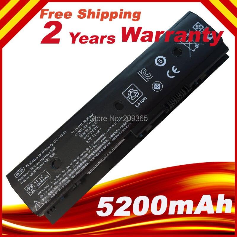 6Cell Battery For HP Pavilion DV4-5000 DV4-5099 671731-001, 671567-831, 672326-421, MO06, 671567-421, 672412-001