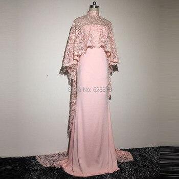 b00c837b3 YNQNFS YRE35 capa de manga larga chaqueta de encaje arábico Fiesta de noche  traje de graduación Vestidos de Fiesta Largos Elegantes vestido rosa