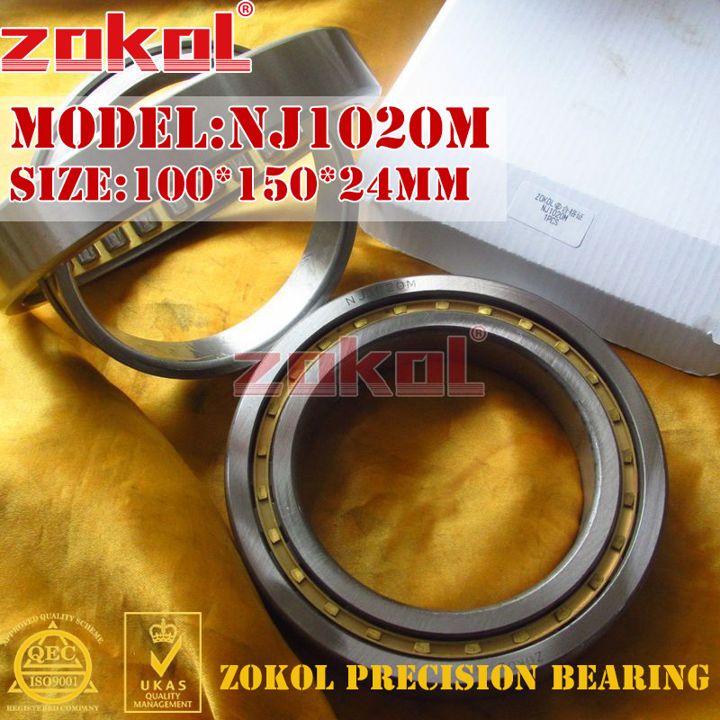 ZOKOL NJ1020 M bearing NJ1020M 42120H Cylindrical roller bearing 100*150*24mm zokol bearing nj1030em 42130eh cylindrical roller bearing 150 225 35mm