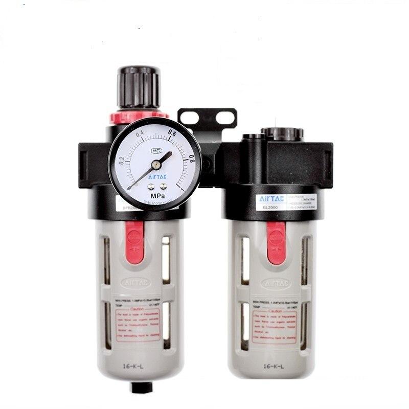 Supply genuine original air treatment component BFC2000-A.Supply genuine original air treatment component BFC2000-A.