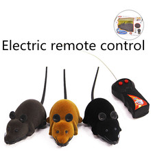 Yooap new flocking wireless remote control electric mouse funny cat toy interaction whole simulation box packaging