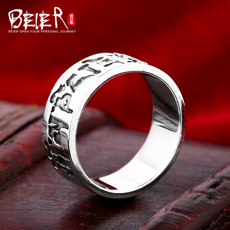 Beier 925 silver sterling jewelry 2015 gothic punk man ring om main padme hun D0996 beier 925 silver sterling jewelry2015 punk animal ring hailand four hands inlaid gems elephant man ring d0711