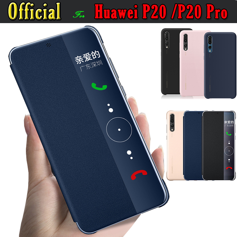 buy online a9027 45bb6 For HUAWEI P20 Case 100% Original Official Smart View PU Leather ...