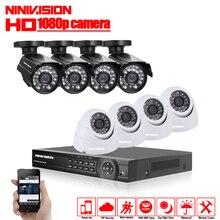 Охранных 8ch AHD 1080 P 2.0MP HD помещении на открытом воздухе Камера CCTV системах видеонаблюдения видеорегистратор 8-канальный видеорегистратор для системы мониторинга