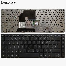 Laptop Keyboard Elitebook 8460p 8470B Spanish for HP 8460w/Probook/6460/.. with Frame/Point-Stick
