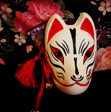 Hand-Painted Full Face Japanese Fox Mask Demon Kitsune Cosplay Masquerade Collection Noh Party Carnival