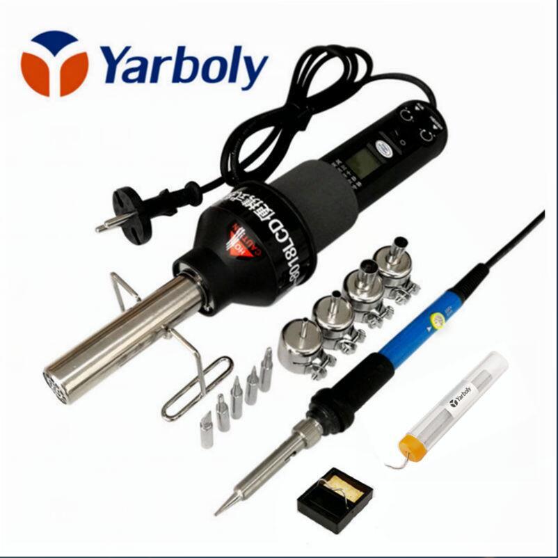 adjustable temperature electric soldering iron welding solder station 8018l. Black Bedroom Furniture Sets. Home Design Ideas