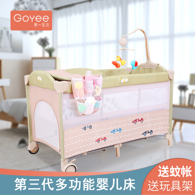 GOYEE Crib Collapsible Multi-function European Portable Game Bed BB Cradle Bed With Mosquito Net Shaker Multi-color Optional