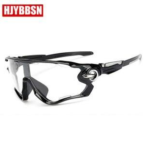 HJYBBSN Brand 2018 cycle Glass