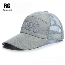 [Rancyword] Linen Branded Baseball Caps For Men Summer Mesh Snapback Cap Solid Letter Sport Hockey Male Bone RC1142