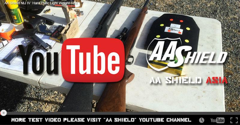 NIJ  IV youtube