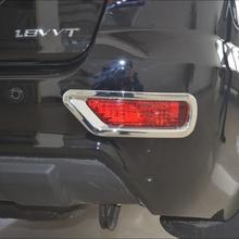 цена на Chrome Rear Fog Lamp Light Cover Trims 2pcs / set For Lifan x60 2012 2013