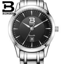 Швейцария часы женщины люксовый бренд БИНГЕР кварц полный нержавеющая сталь Водонепроницаемость ультратонких Наручные Часы B3005W-2