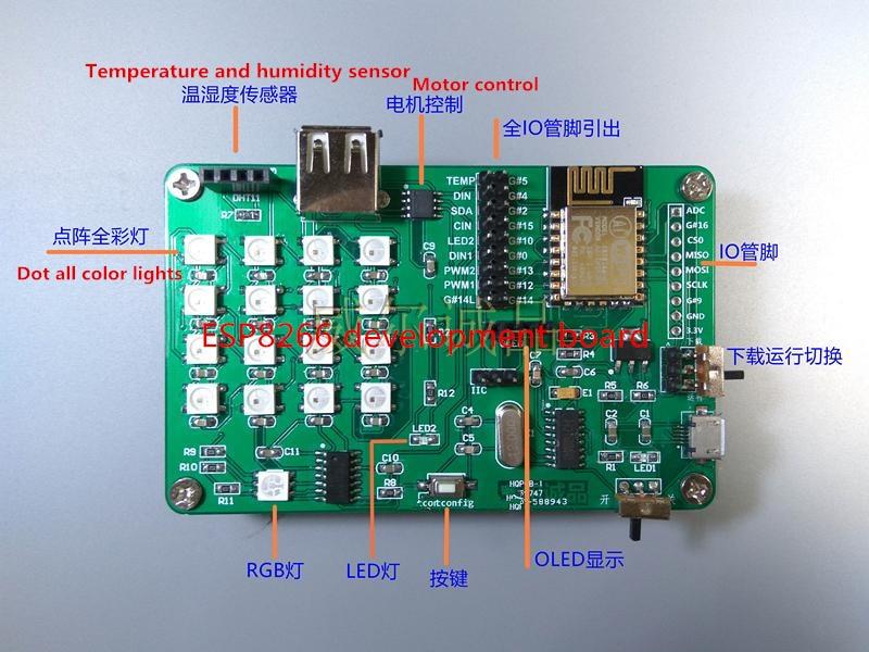 esp8266 development board ESP8266 video tutorial epc network development board wifi development board Motor control demoboard w5500 development board the ethernet module ethernet development board