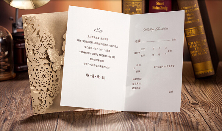 Aliexpress Erfly Shape Vintage Handmade Wedding Invitation Cards Custom Invites From Reliable Card Suppliers On Picky Bride