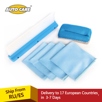 AutoCare Car Wash Multi Functional Window Cleaning Set Include Microfiber Glass Cleaning Towels Dry Wiper Squeegee