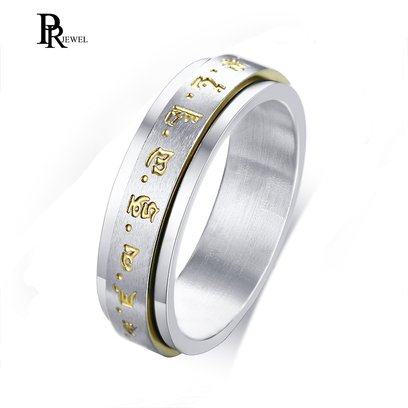 Unique Fortune Spinner Rings for Men Stainless Steel Bridal Sets Finger Anel Accessories Gifts