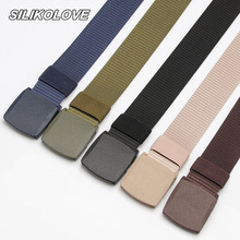 Outdoor Braided Breathable Solid Color Nylon Belt Male and Women Brown Tactical Plastic Buckle Without Metal