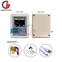 Transistor Tester TFT Diode Triode Capacitance Meter LCR T6 TC1 NPN PNP MOSFET