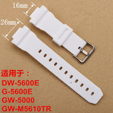Durable White Silicone Rubber Watchband G Shock DW-6900/5600/9052 Series Electronic Sports Watch Strap 16mm Soft&Waterproof Sale(China)