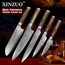 XINZUO 5 pcs Kitchen knives set Japanese sharp chef cleaver paring knives Damascus kitchen knife Color wood handle free shipping