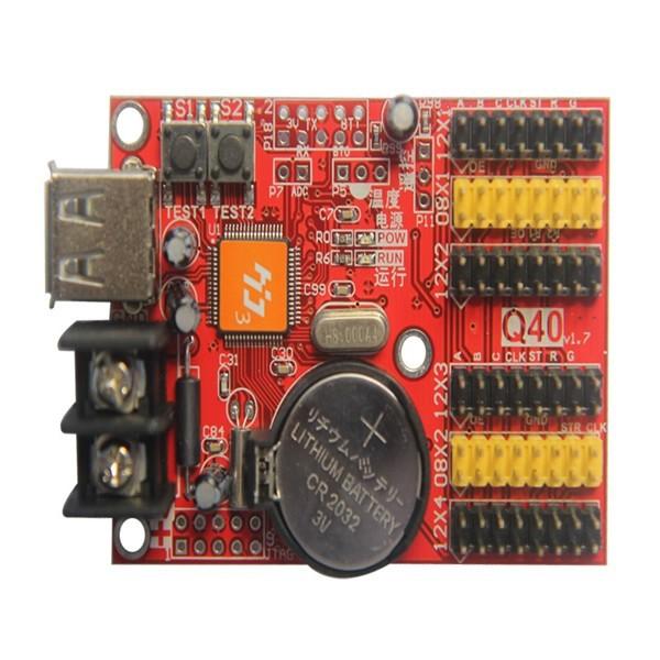 HD-Q40