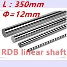 12 мм линейный вал 350 мм Длинный линейный рельс 12x350 мм CNC закаленный шток линейного вала линейная направляющая части ЧПУ