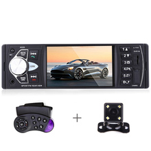 4022D 4.1 Inch 1 Din Auto Car Radio Audio Stereo Multimedia Player 1Din Bluetooth Autoradio FM USB SD AUX with Rear Camera