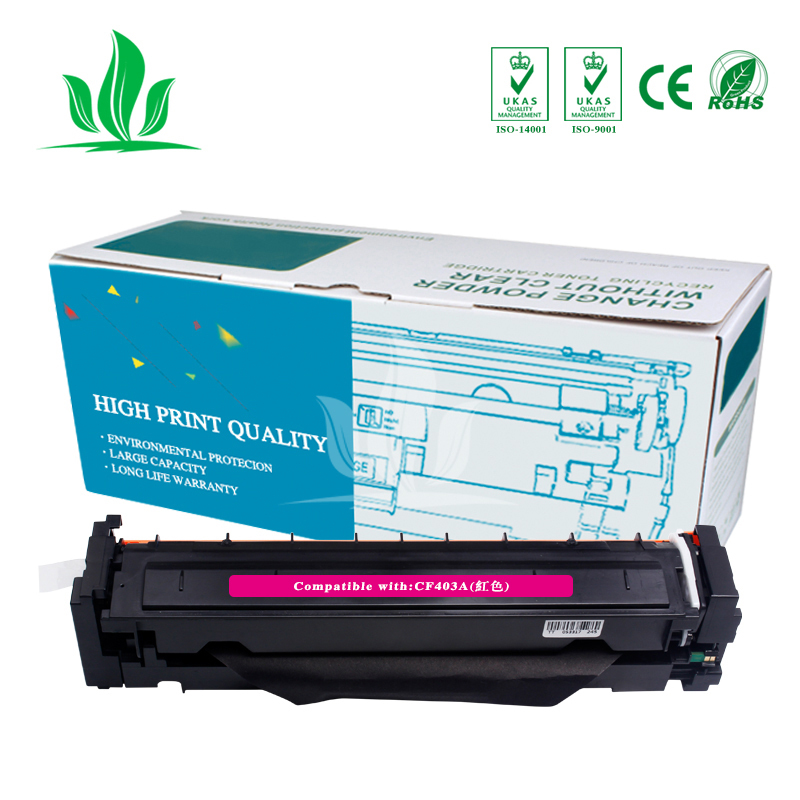 1M CF400A CF401A 402 403A 201A Compatible Color Toner Cartridge For hp HP Color LaserJet Pro M252dn M252n MFP M277dw M277n M274n
