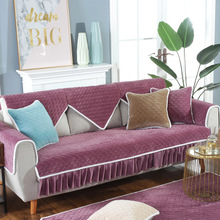 Winter super soft plush sofa cushion, thick non-slip crystal velvet quilted cover towel
