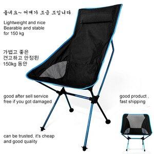 Image 2 - Портативное складное кресло Moon Chair, стул для рыбалки и кемпинга, складное дополнительное сиденье для пешего туризма, садовая Ультралегкая офисная мебель для дома
