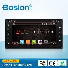 7 inch двойной DIN в тире Сенсорный экран автомобиля dvd/vcd/MP3/cd-плеер gps-навигация AM, FM радио для Toyota Camry/Aurion с Камера
