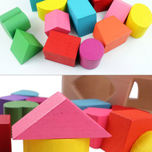 Wooden Building Block Toddler Toys